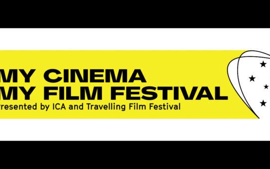 My Cinema, My Film Festival